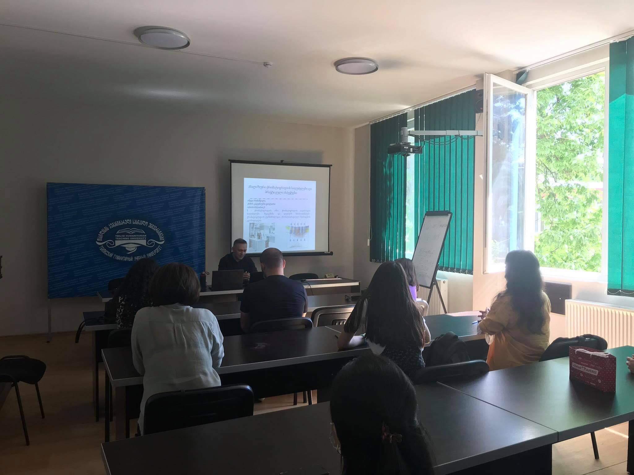2021 წლის 16-17 მაისს თჰუში ჩატარდა ასოც. პროფესორის იმედა რუბაშვილის სემინარი