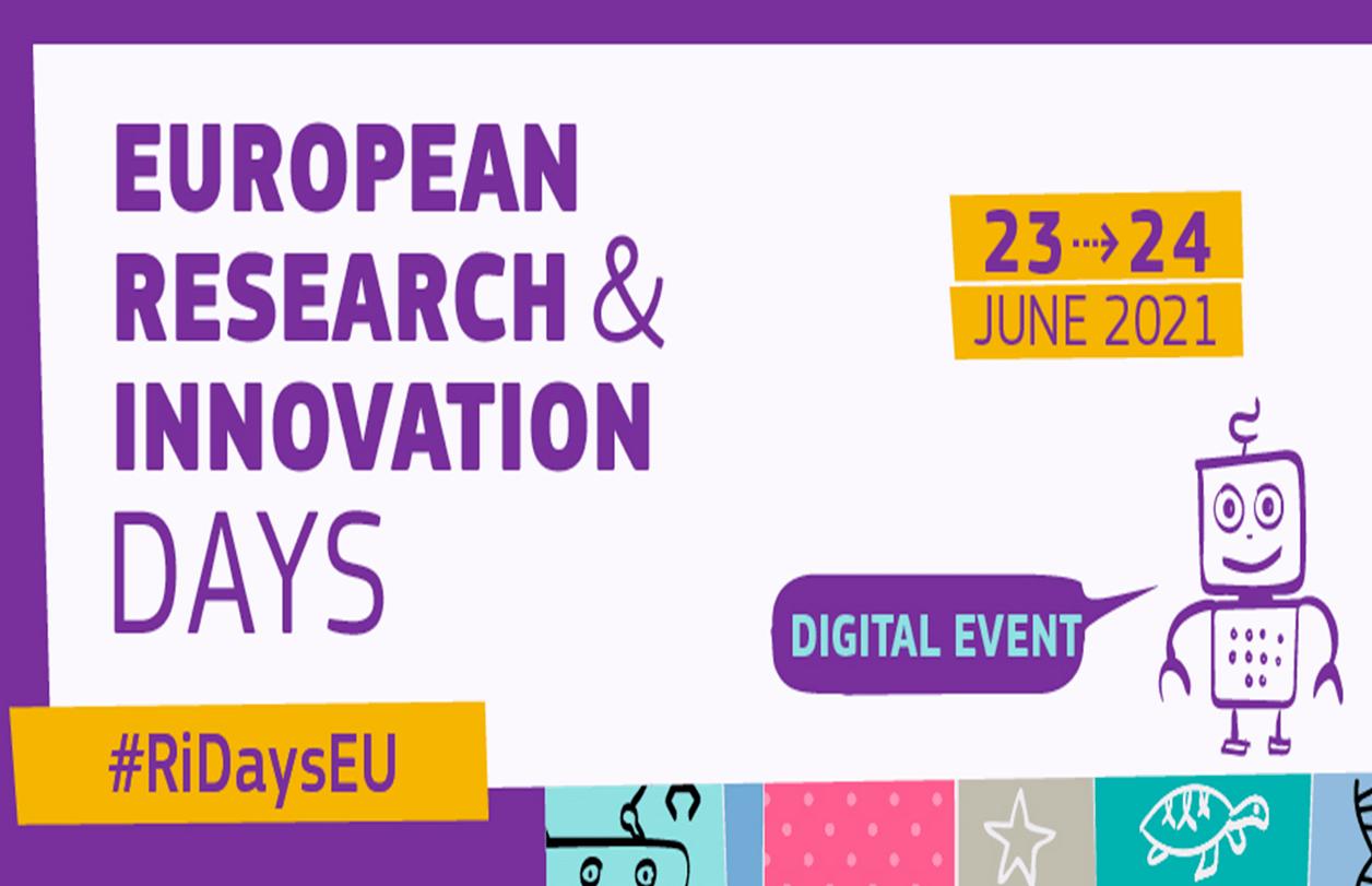 ევროპული კვლევებისა და ინოვაციების დღეები