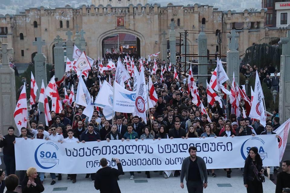 სრულიად საქართველოს კათოლიკოს-პატრიარქმა, ილია II დალოცა სტუდენტები