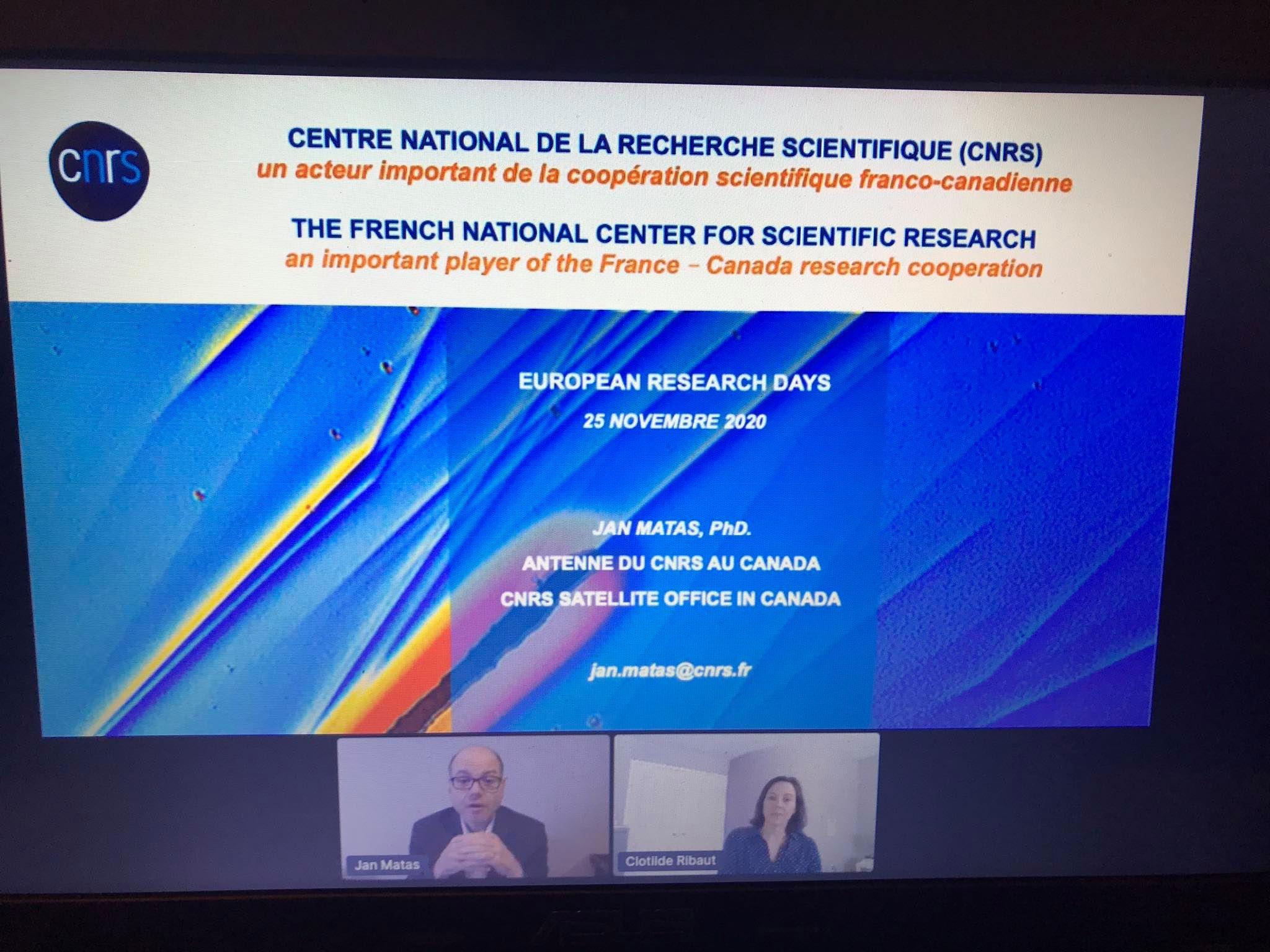 საერთაშორისო ვებინარი - European Research Days 2020